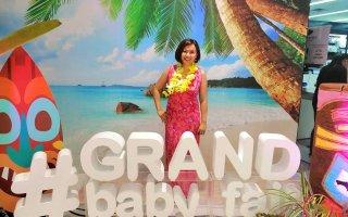 Baby COmpany Grand Baby Fair Year 9