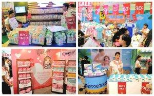 Baby Company Grand Baby Sale
