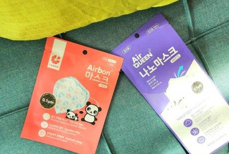 AirQueen Nano Mask AirBON children's Mask